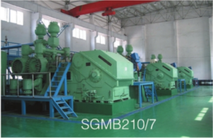 Guiyang Sinochem Phosphate Fertilizer Co., Ltd.